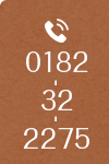 TEL:0182-32-2275